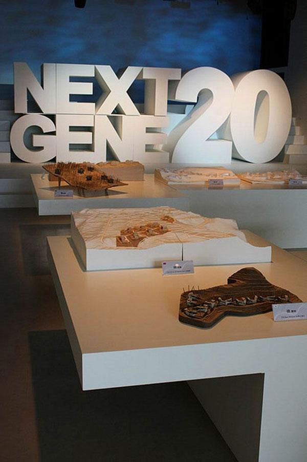 next-gene-models1